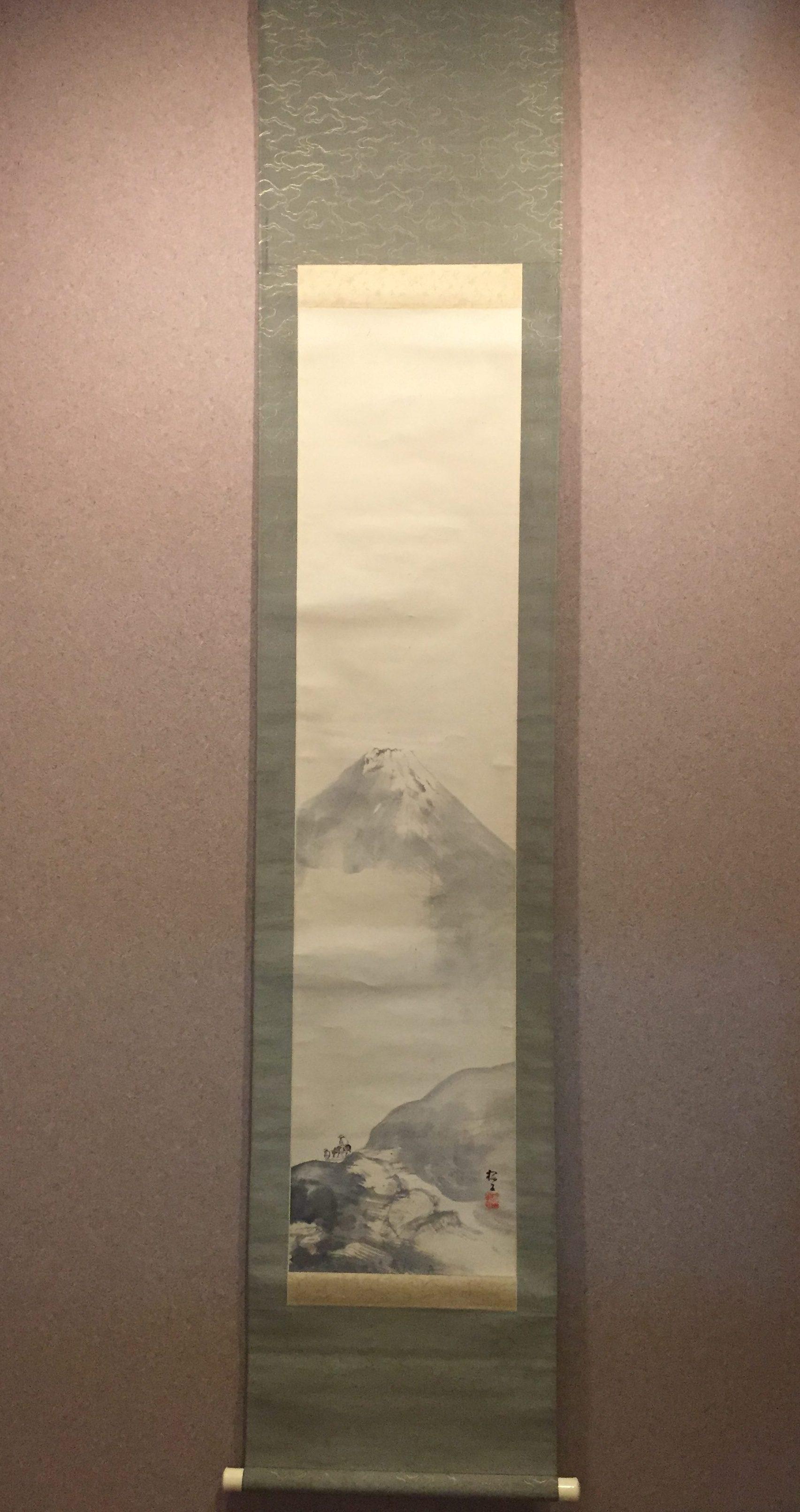 `Fugaku-zu` [Painting of Mt. Fuji] by Konoshima Okoku(木島桜谷)