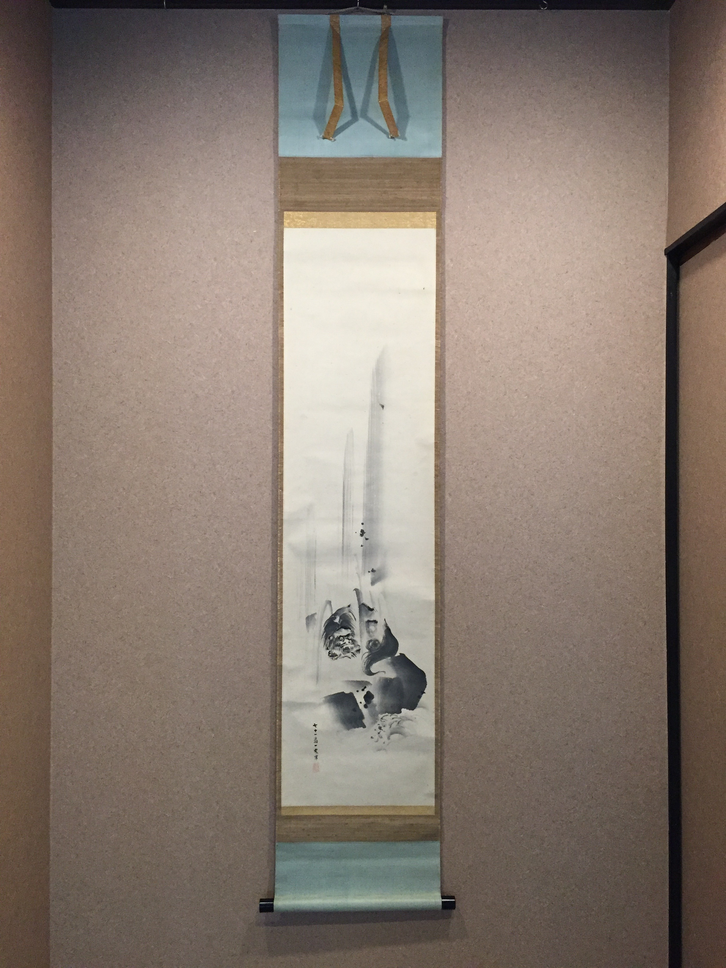 The mounting is three-layered, the preferred style for works of the Maruyama School.