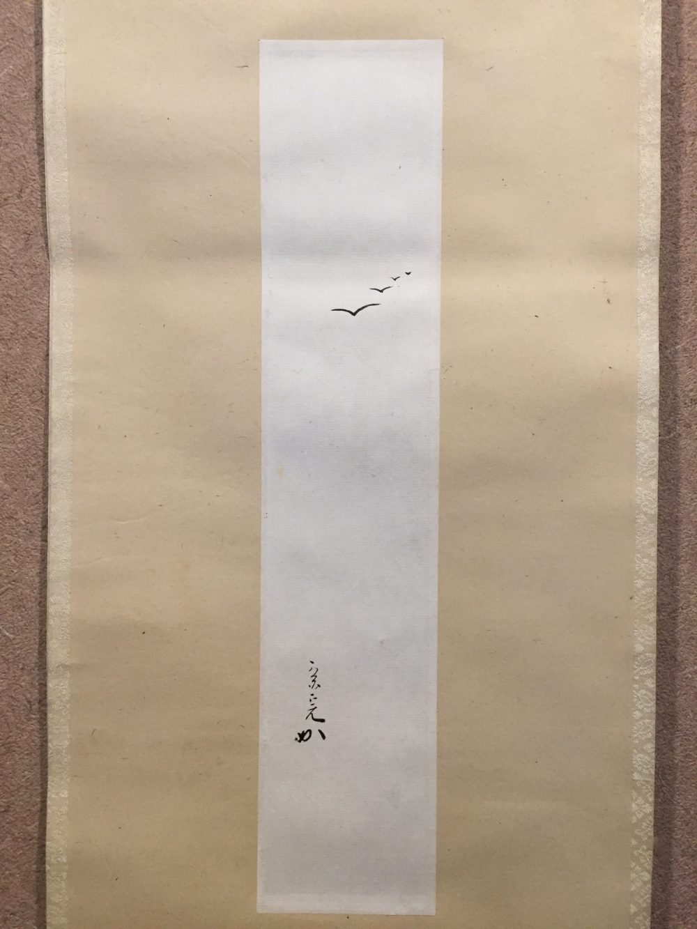 Hatsukari` [Painting of Flying Wild Geese] by Horiuchi Sokan(堀内宗完)