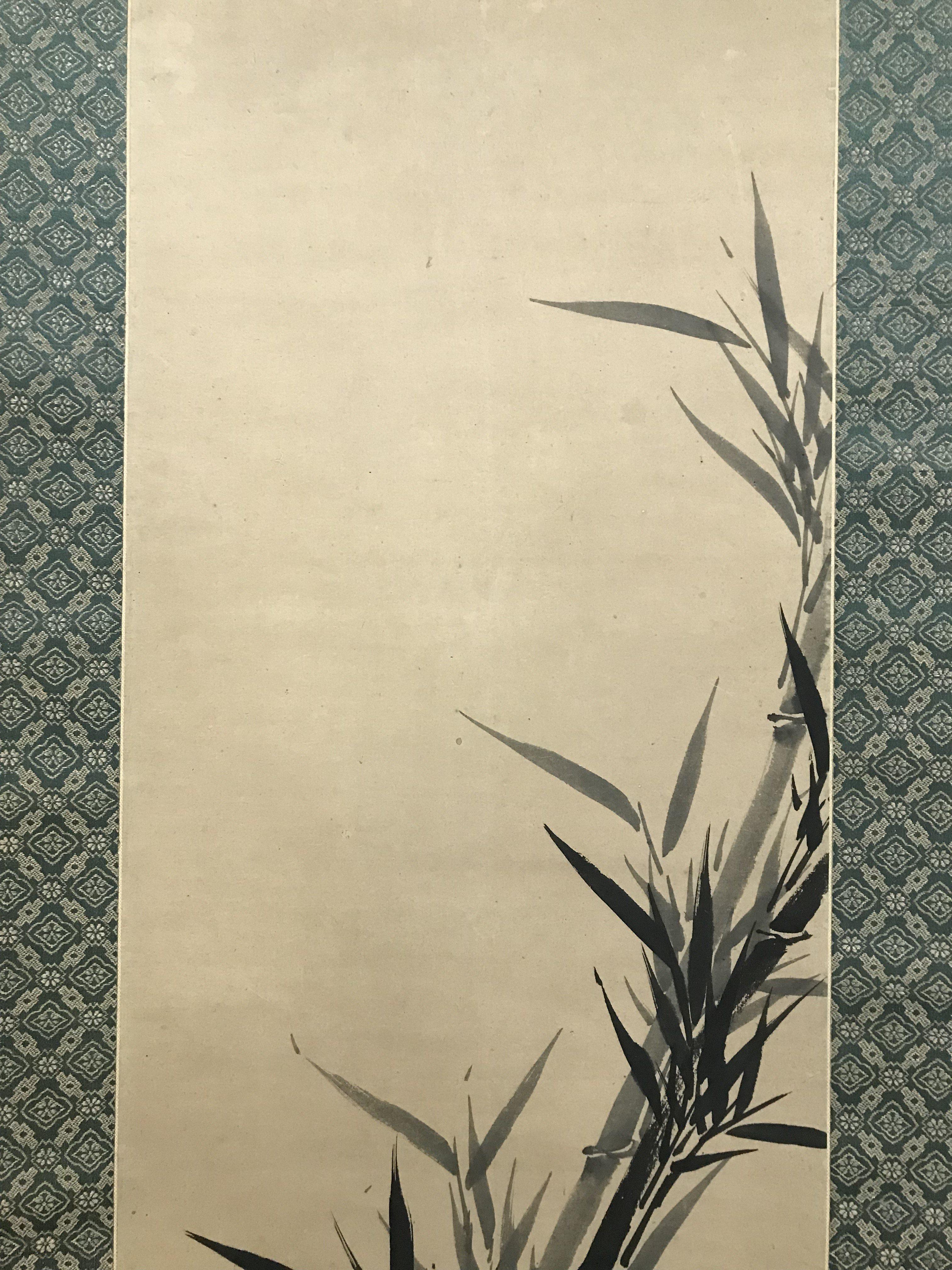 浅井図南筆 /墨竹図  の掛軸