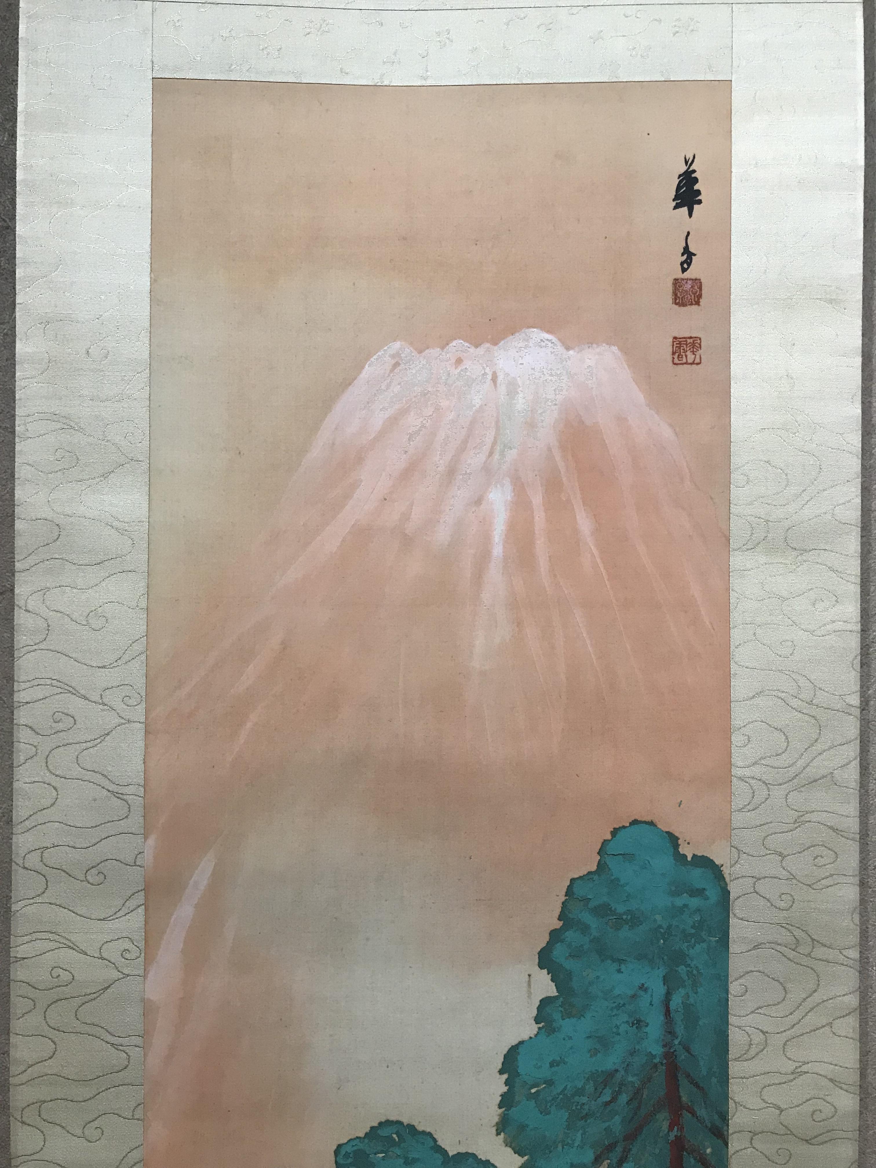 都路華香筆 富士山図 掛軸