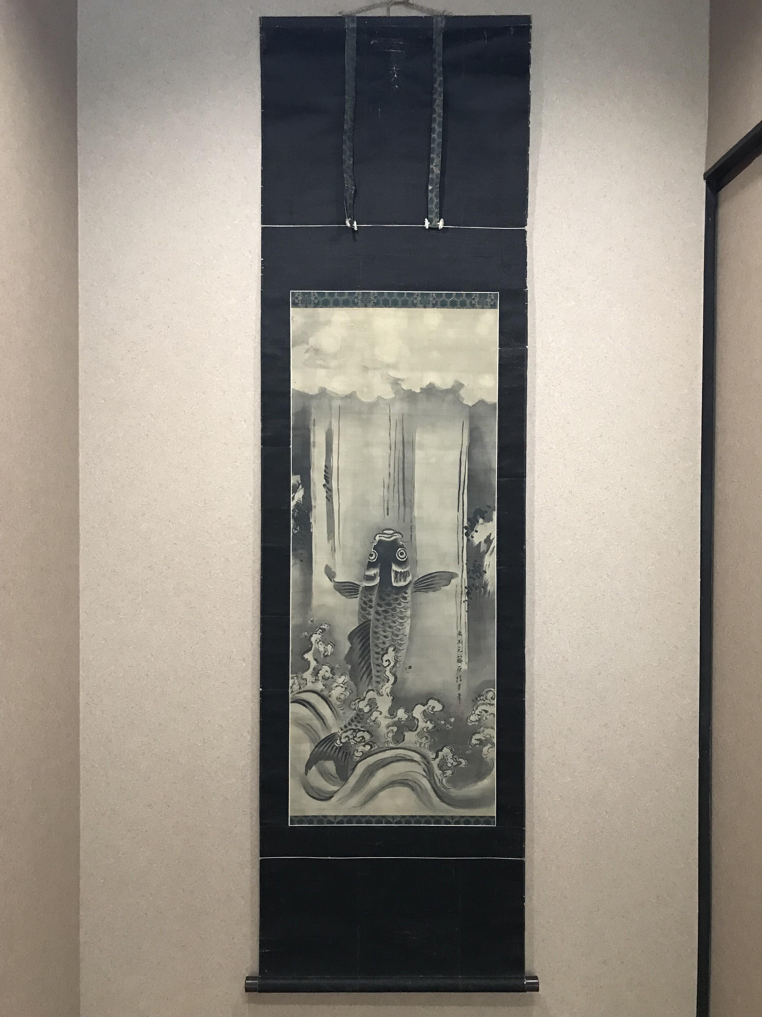 東玉元(狩野梅笑)/登竜門図  の掛軸