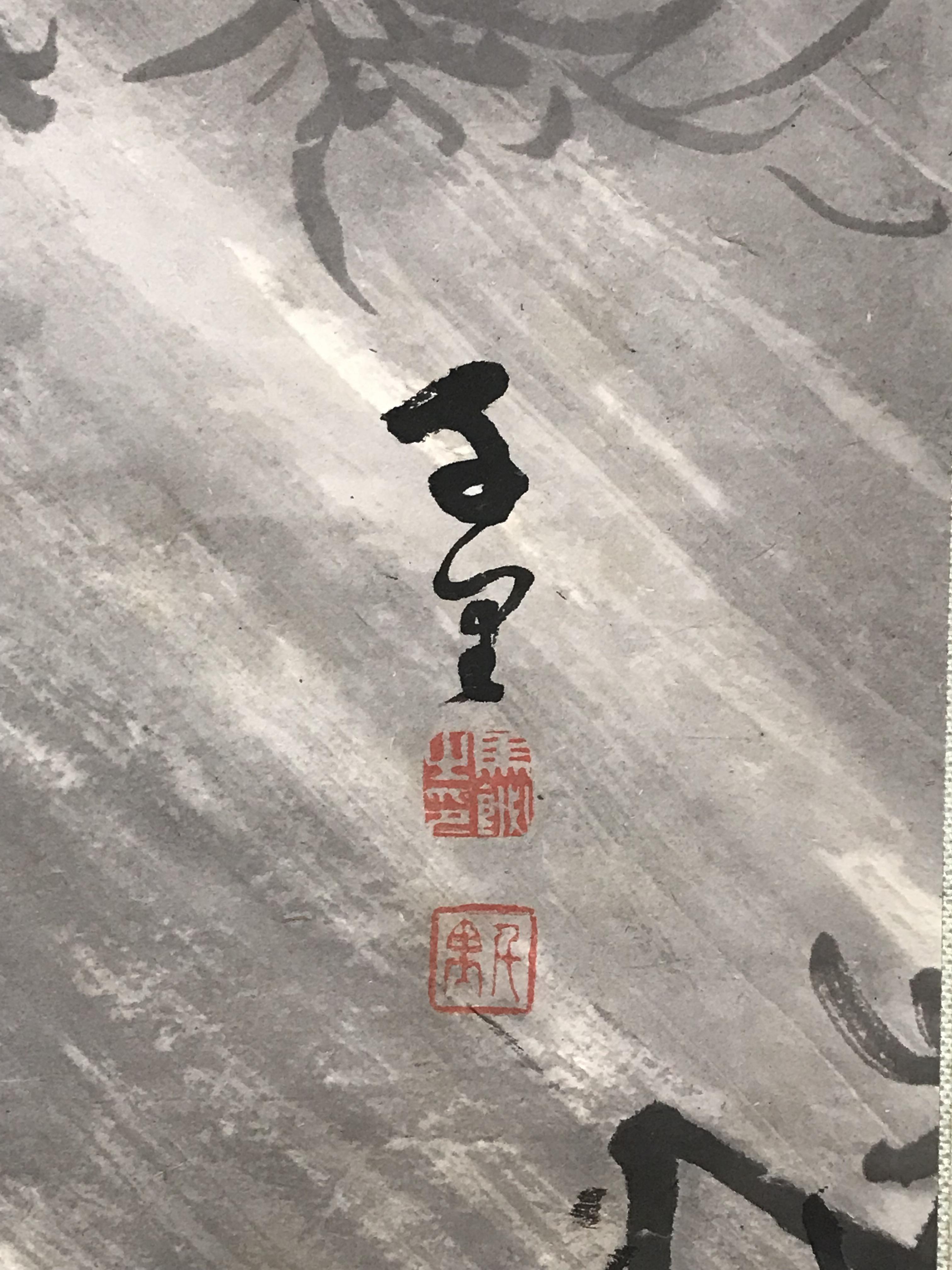 田結荘千里 筆 春風烏図 の掛軸