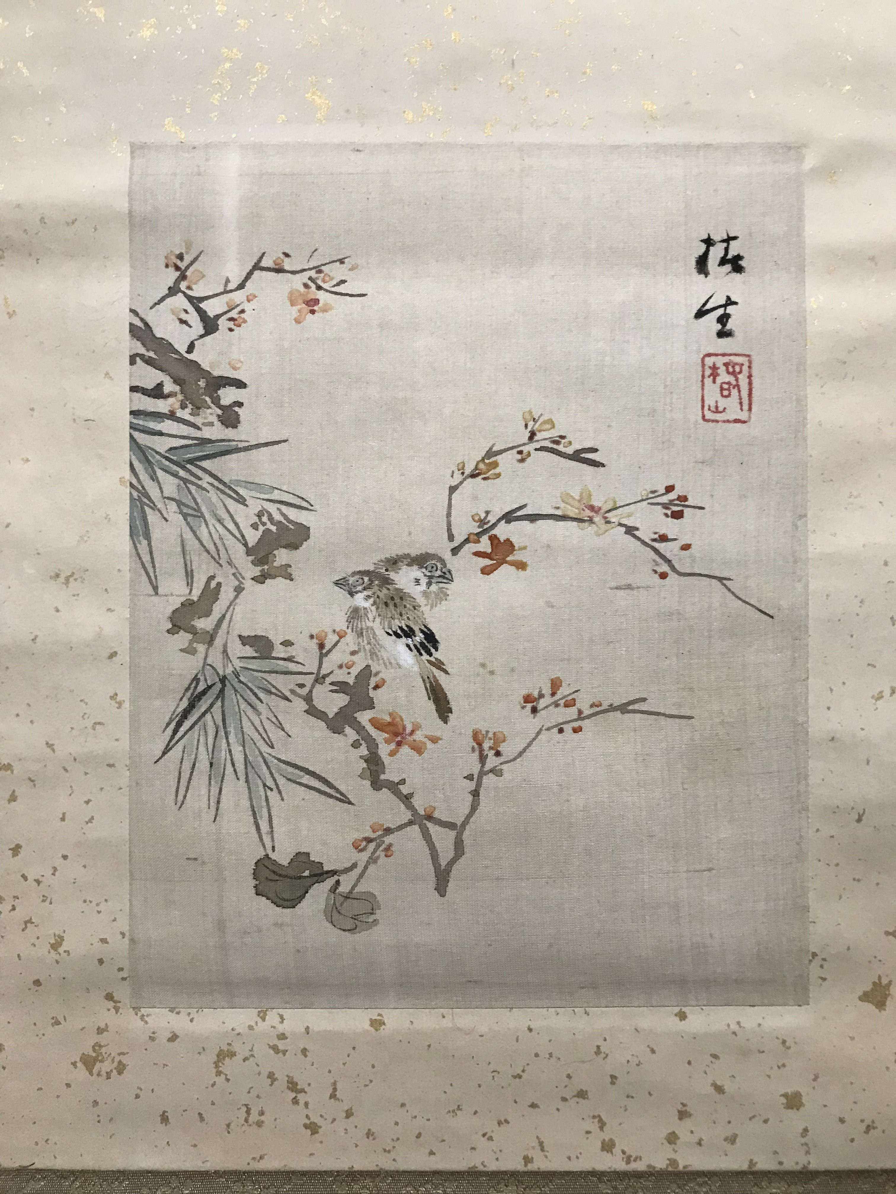 椿椿山 筆 梅竹小禽図