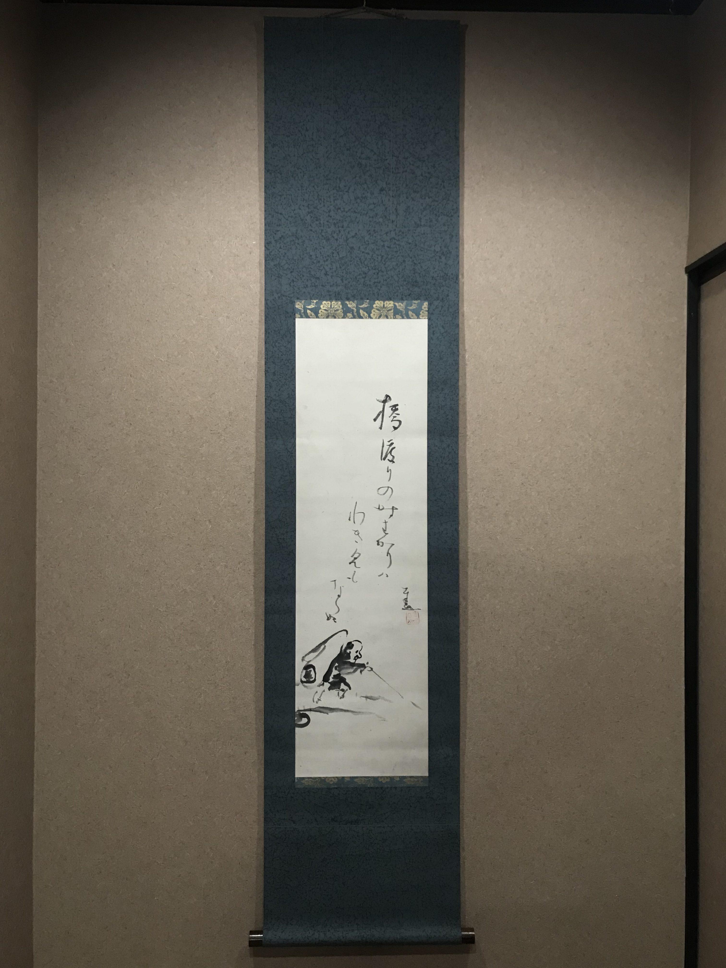 仙厓義梵 盲人橋渡り図