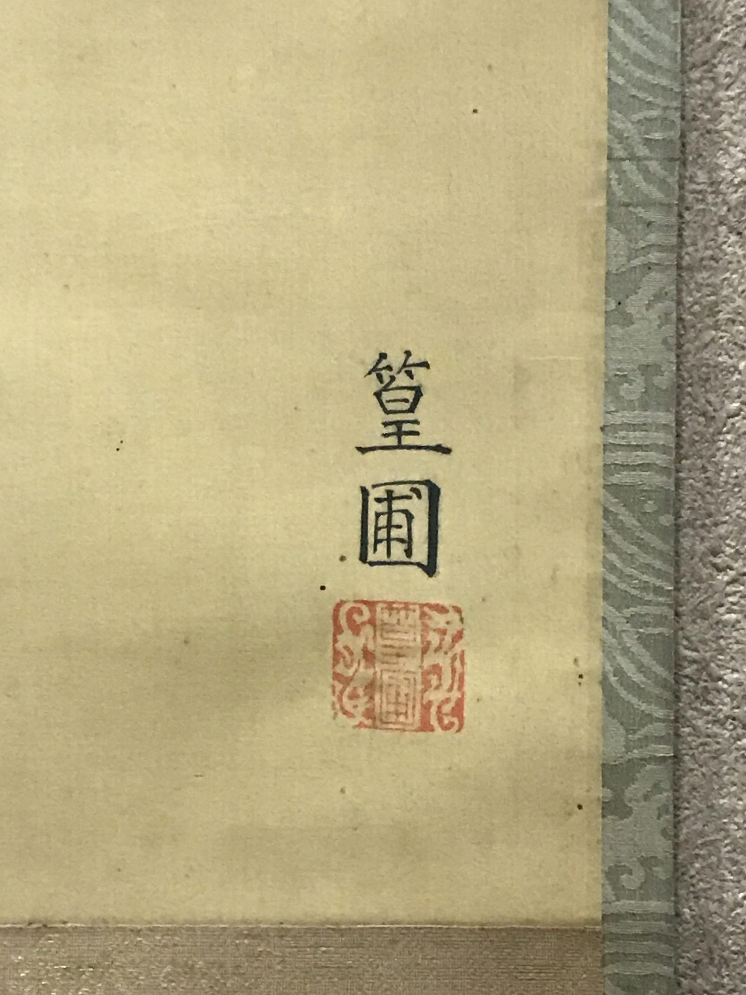 高谷篁圃 瀧蜻蛉図