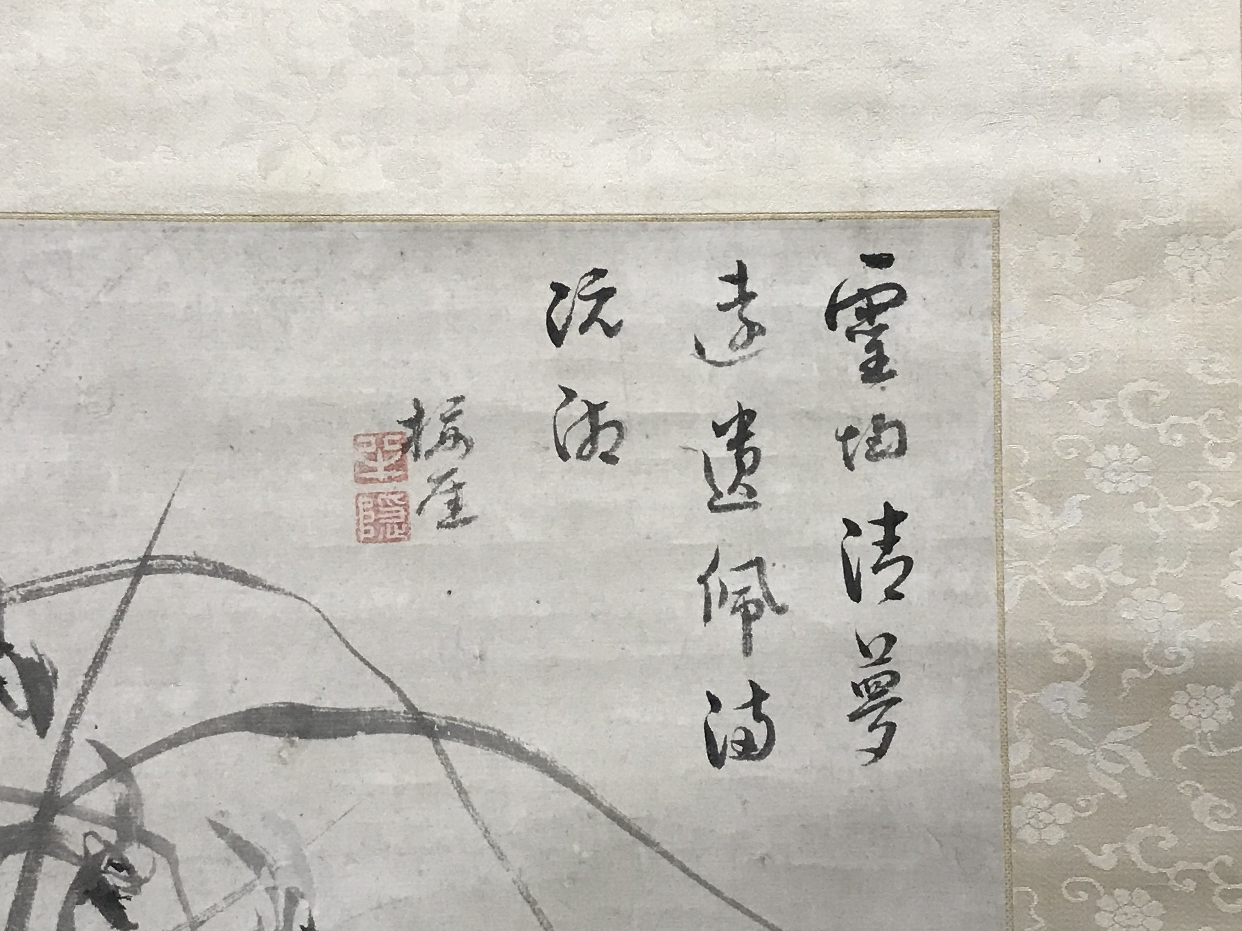 十時梅厓筆 墨蘭図