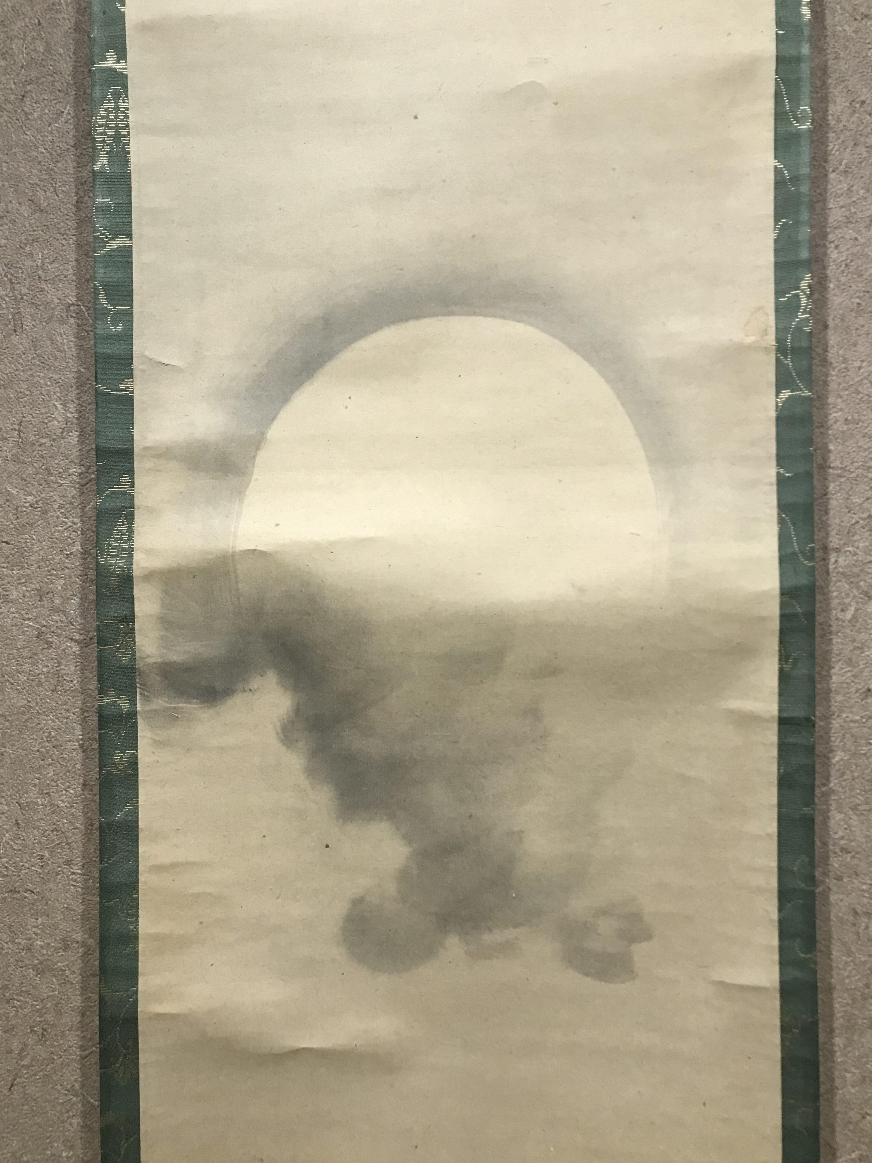 田中訥言 月図