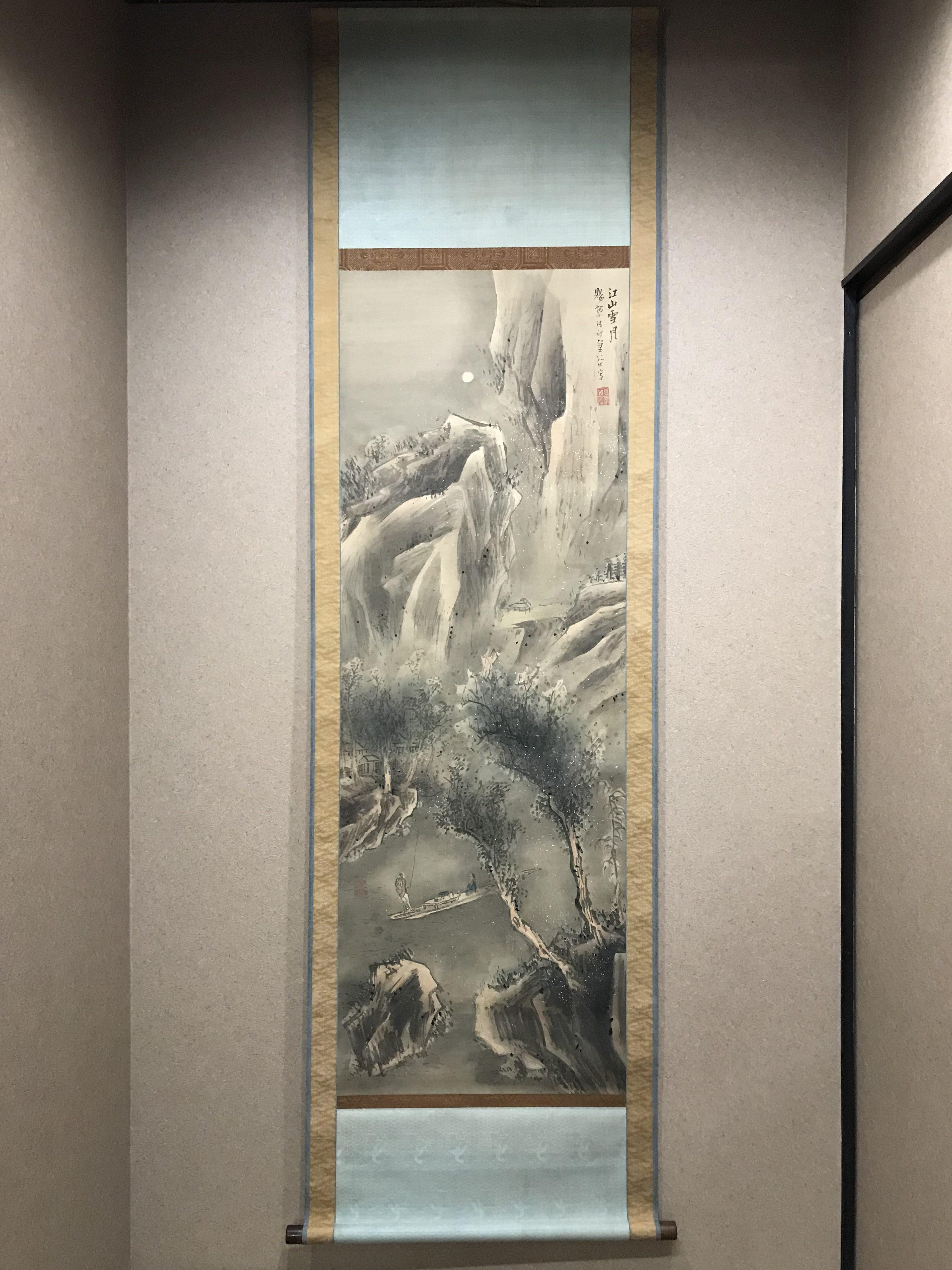 横井金谷 江山雪月図