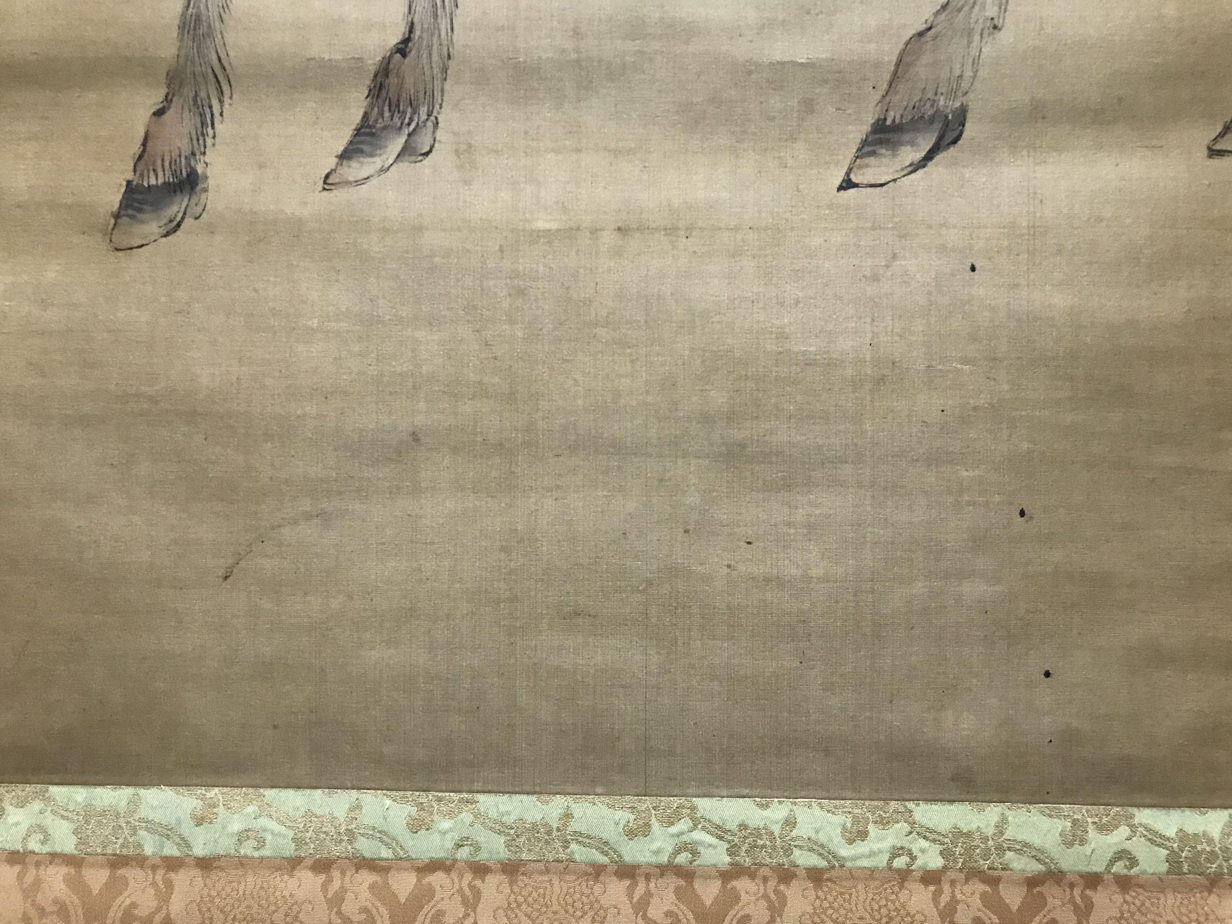 宋紫岡筆 羊図