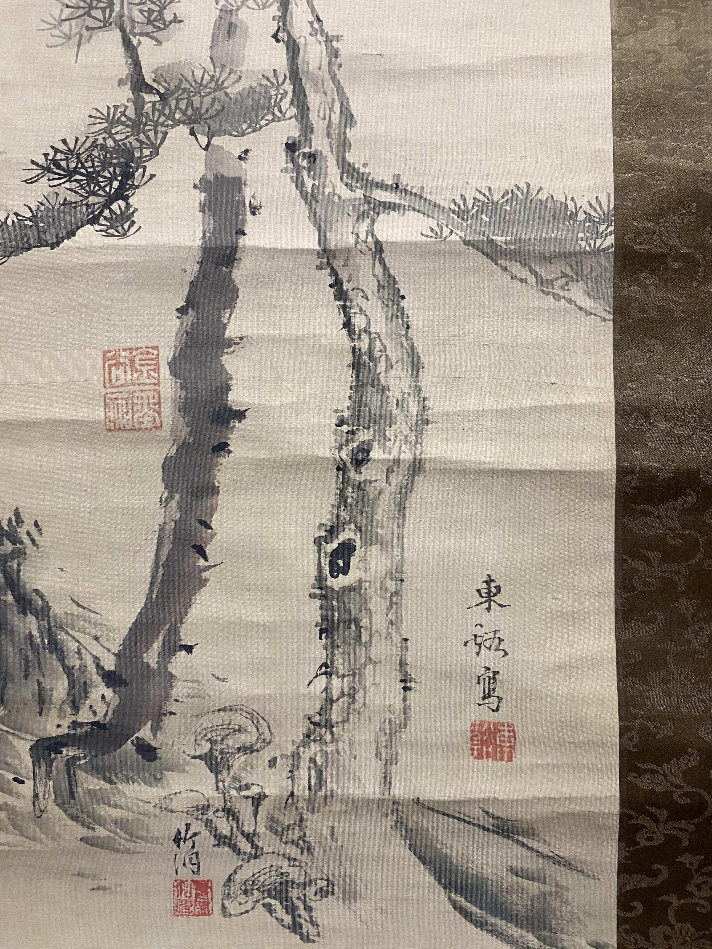 中林竹洞、横井金谷、青生東谿 合作 双松霊芝図