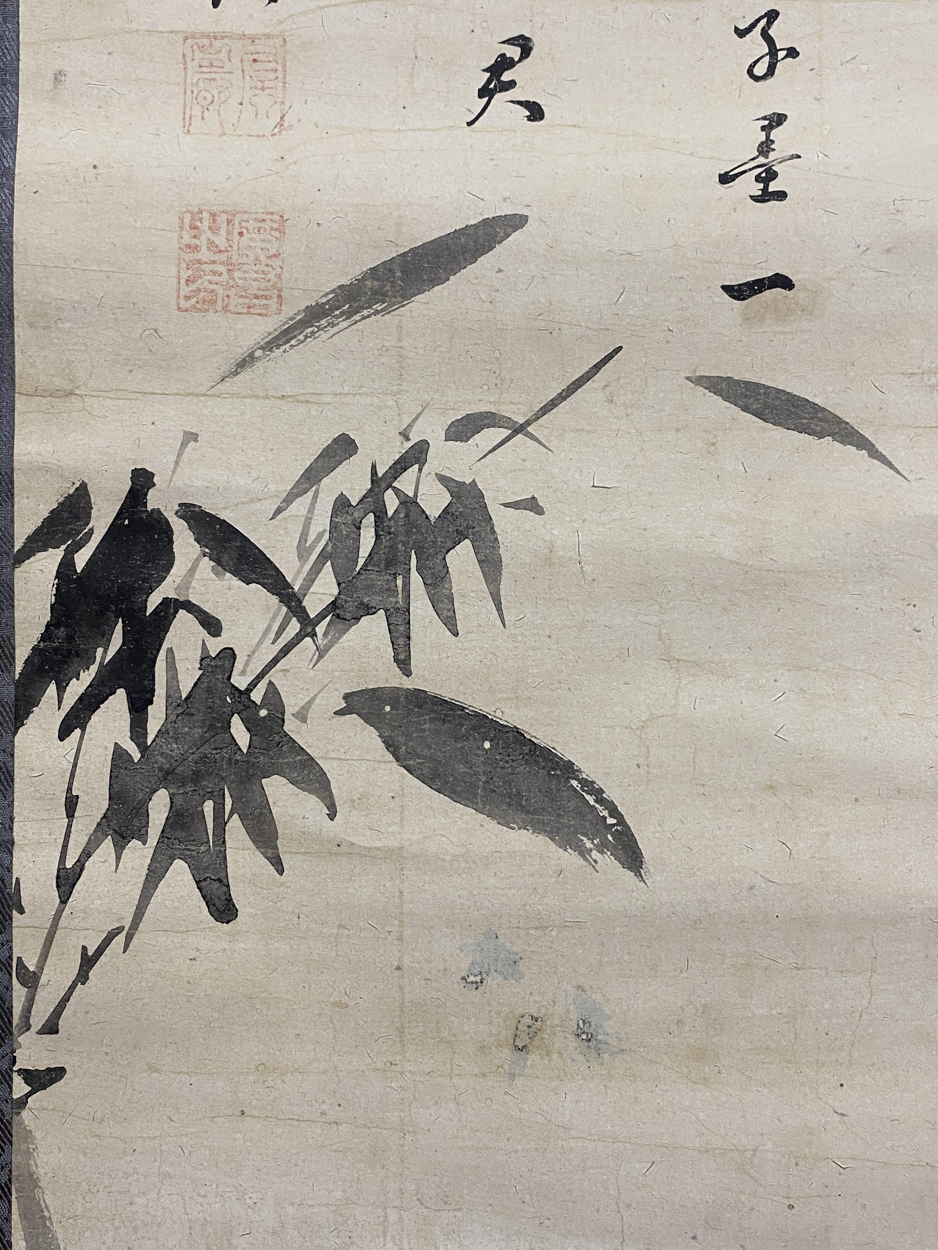 黄檗僧・全巌広昌筆 墨竹図