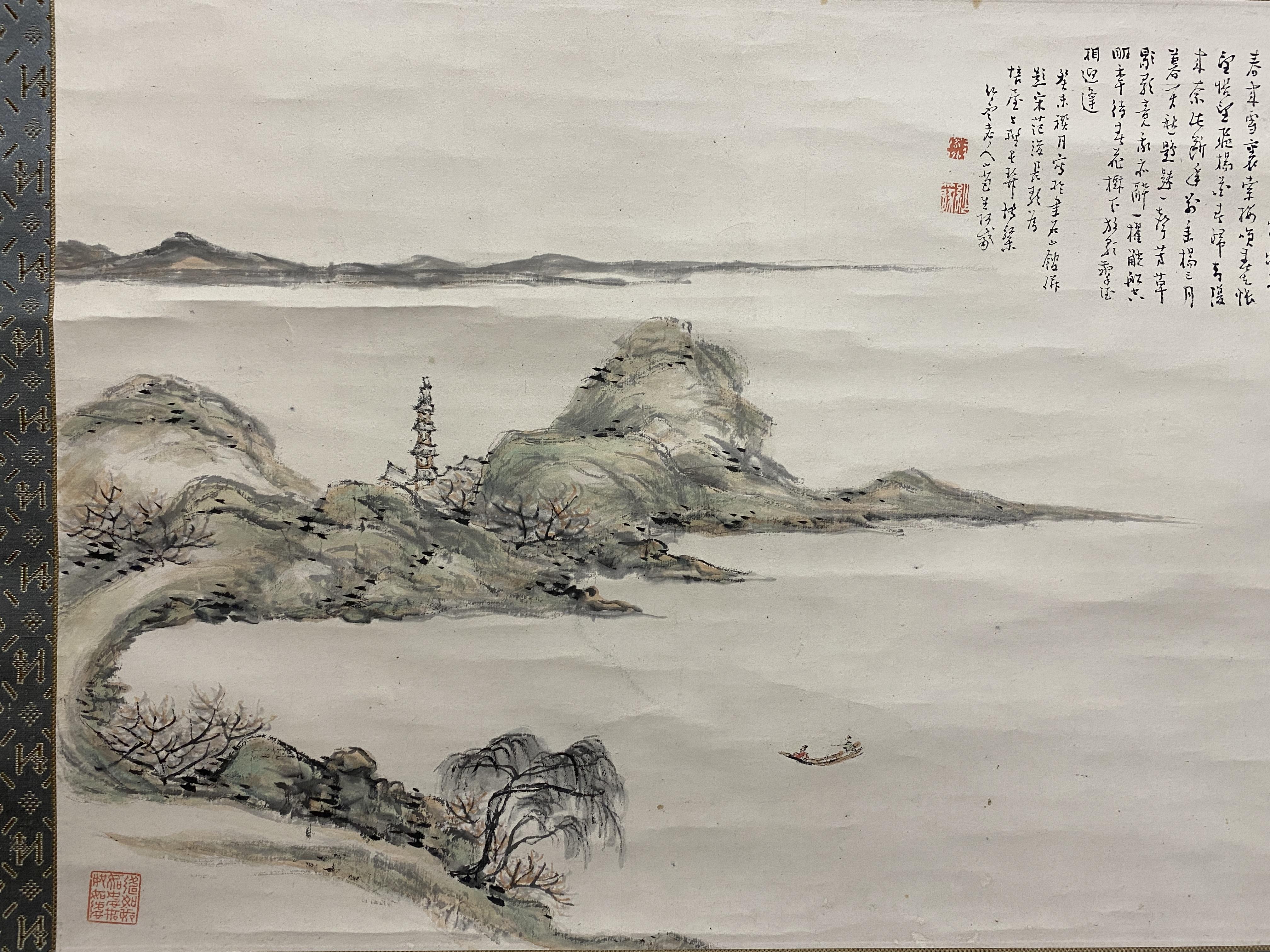 山本竹雲筆 桃花山水図