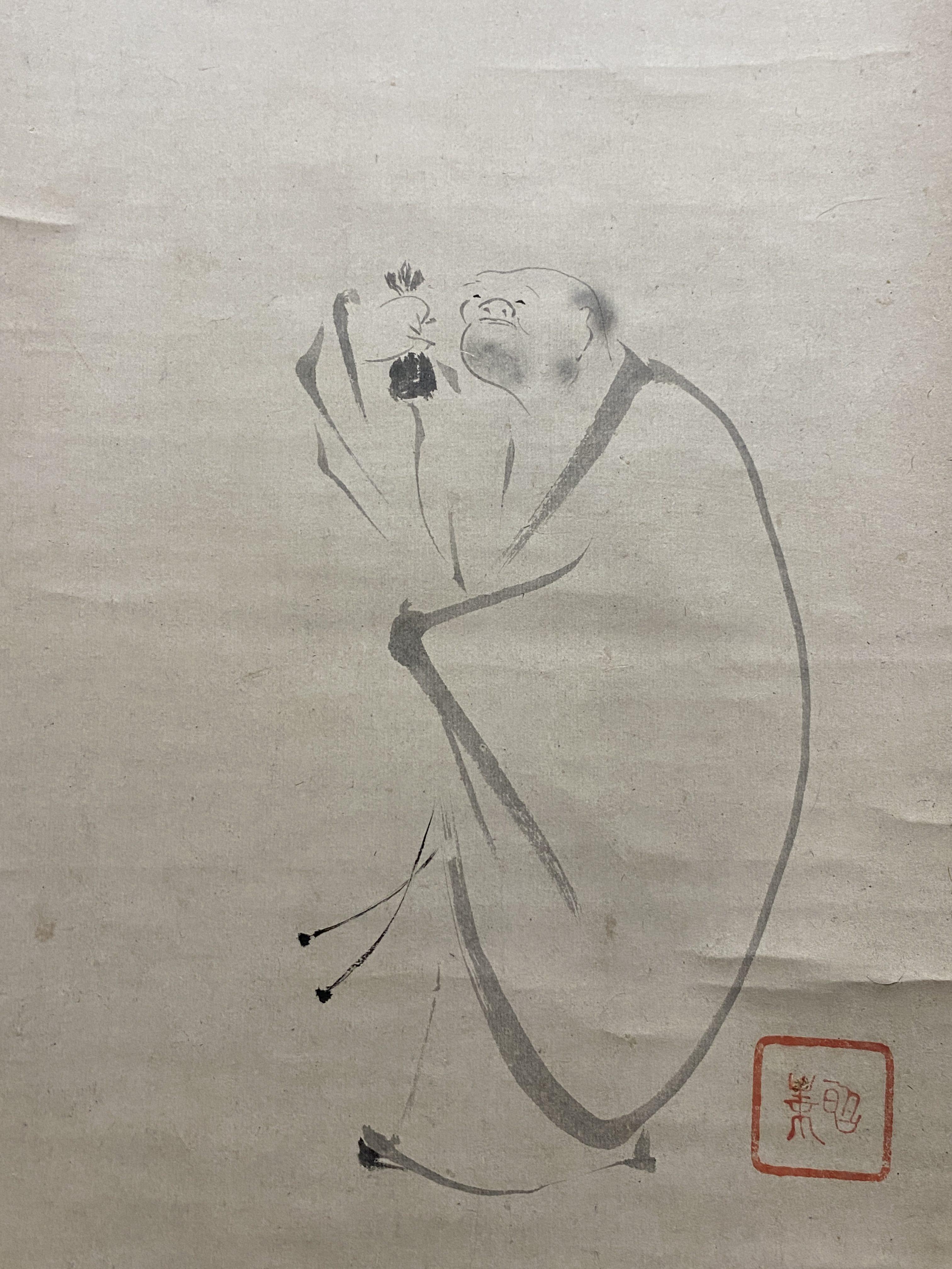 松花堂昭乗 普化振鈴図 江月宗玩賛