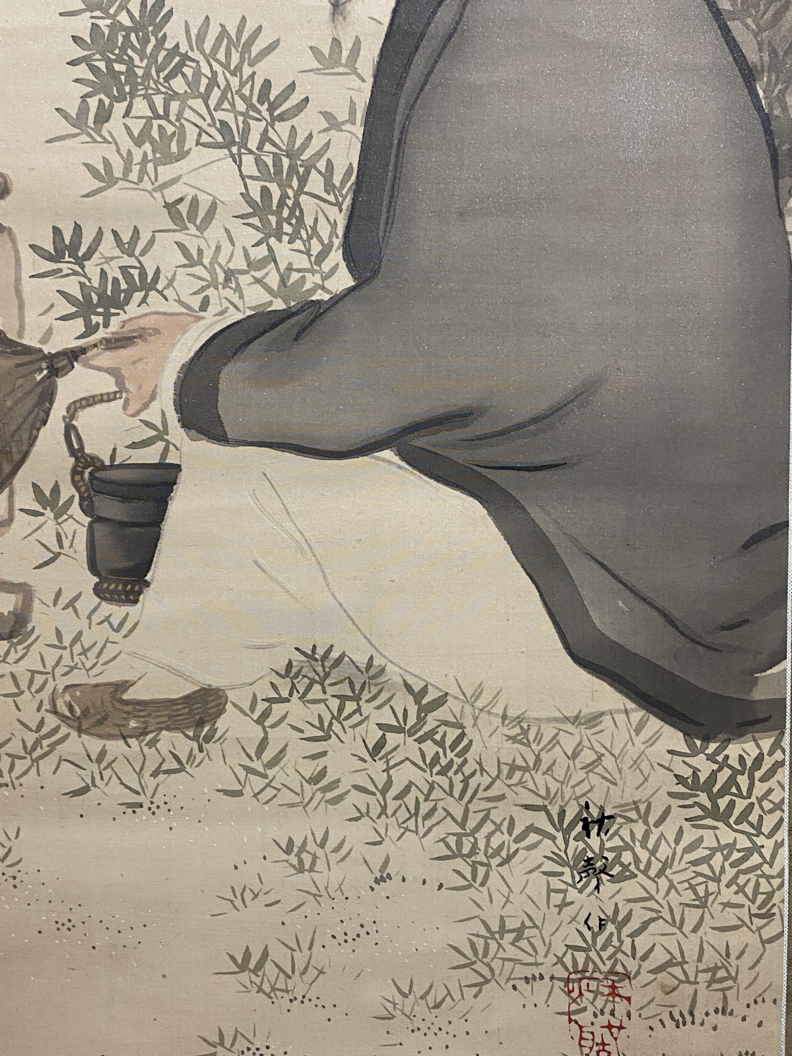 小早川秋声筆 松下煎茶図