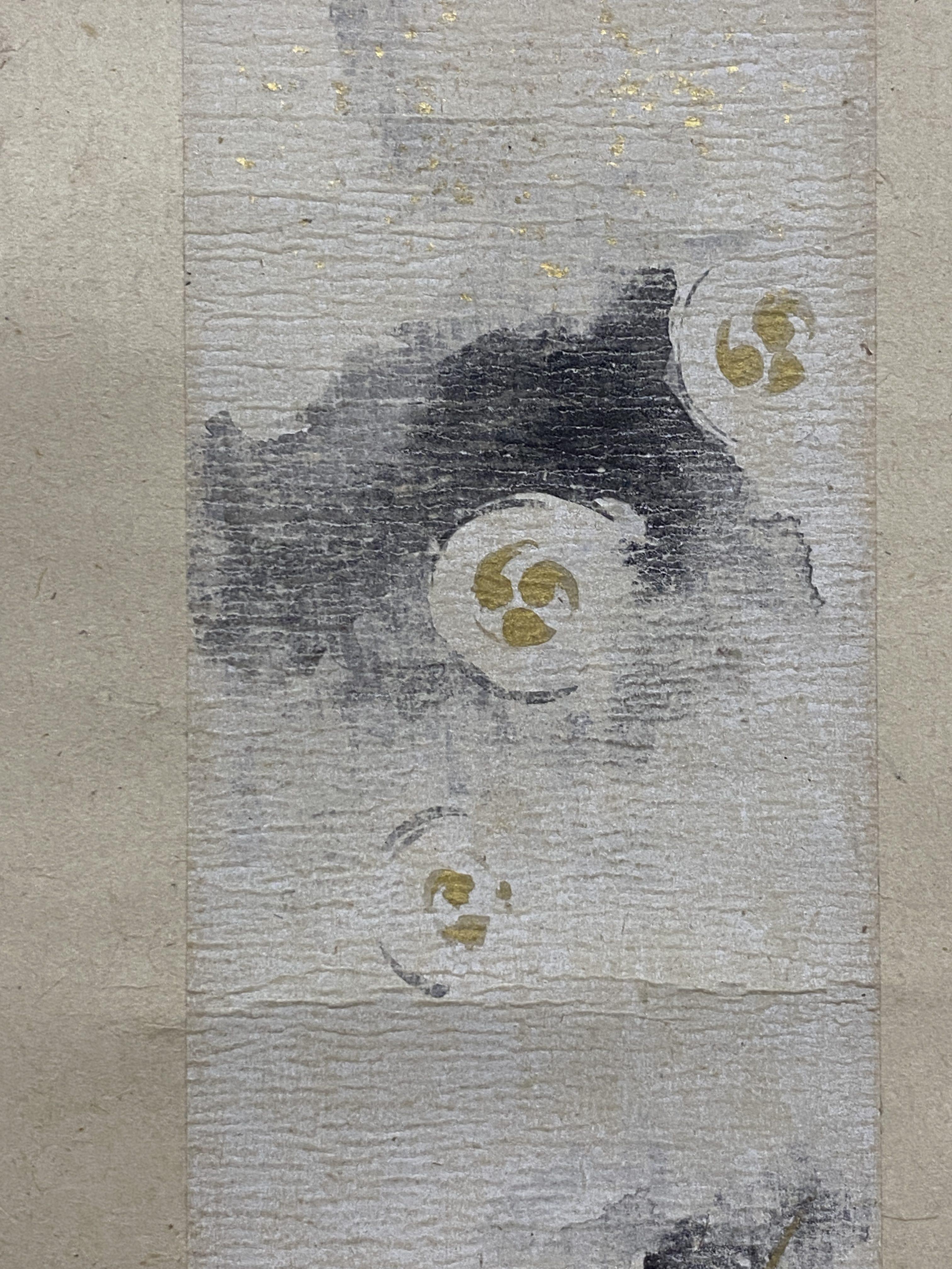森高雅 雷神図(短冊)