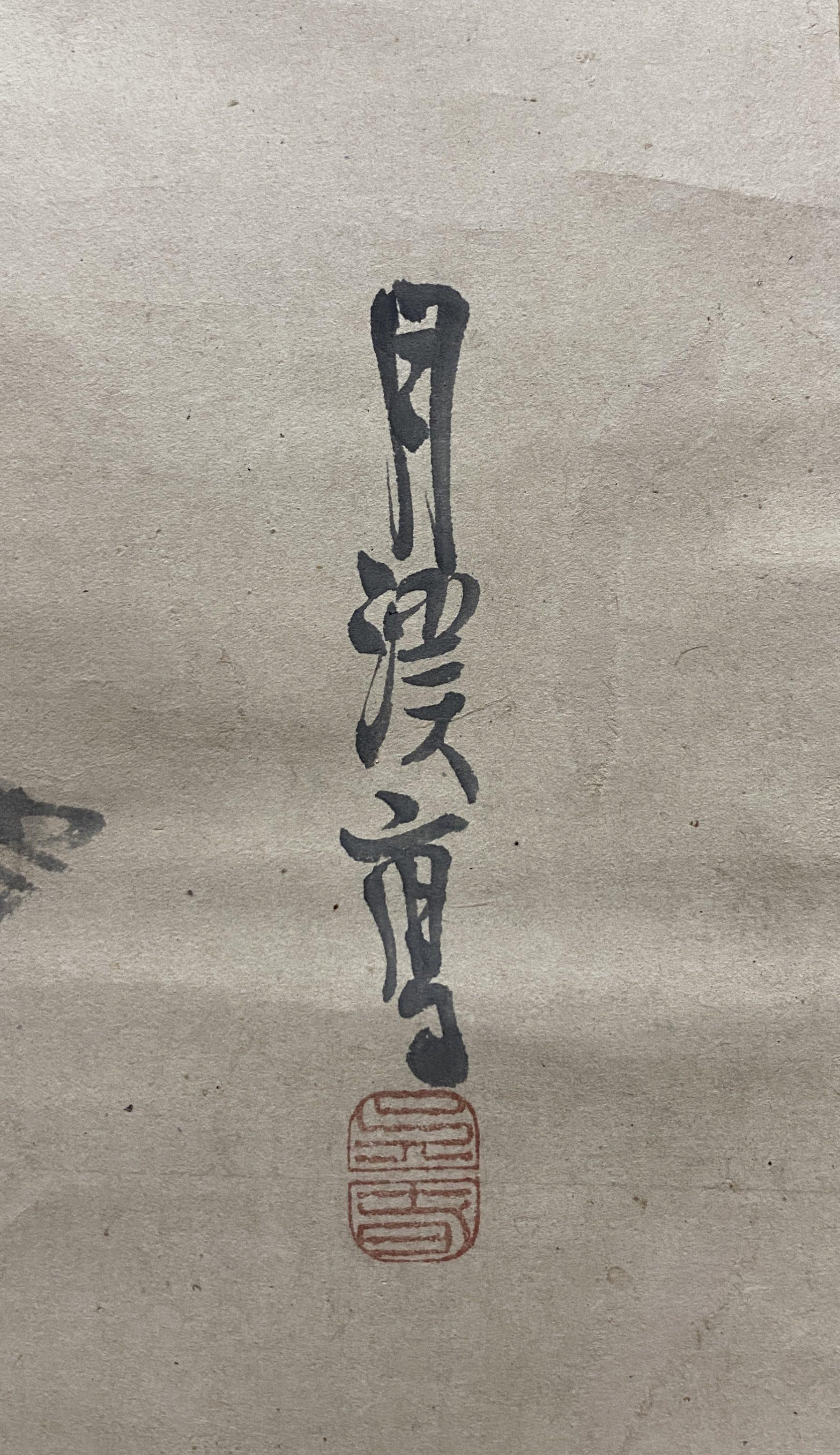 松村呉春 旅僧(小西来山)図 画賛