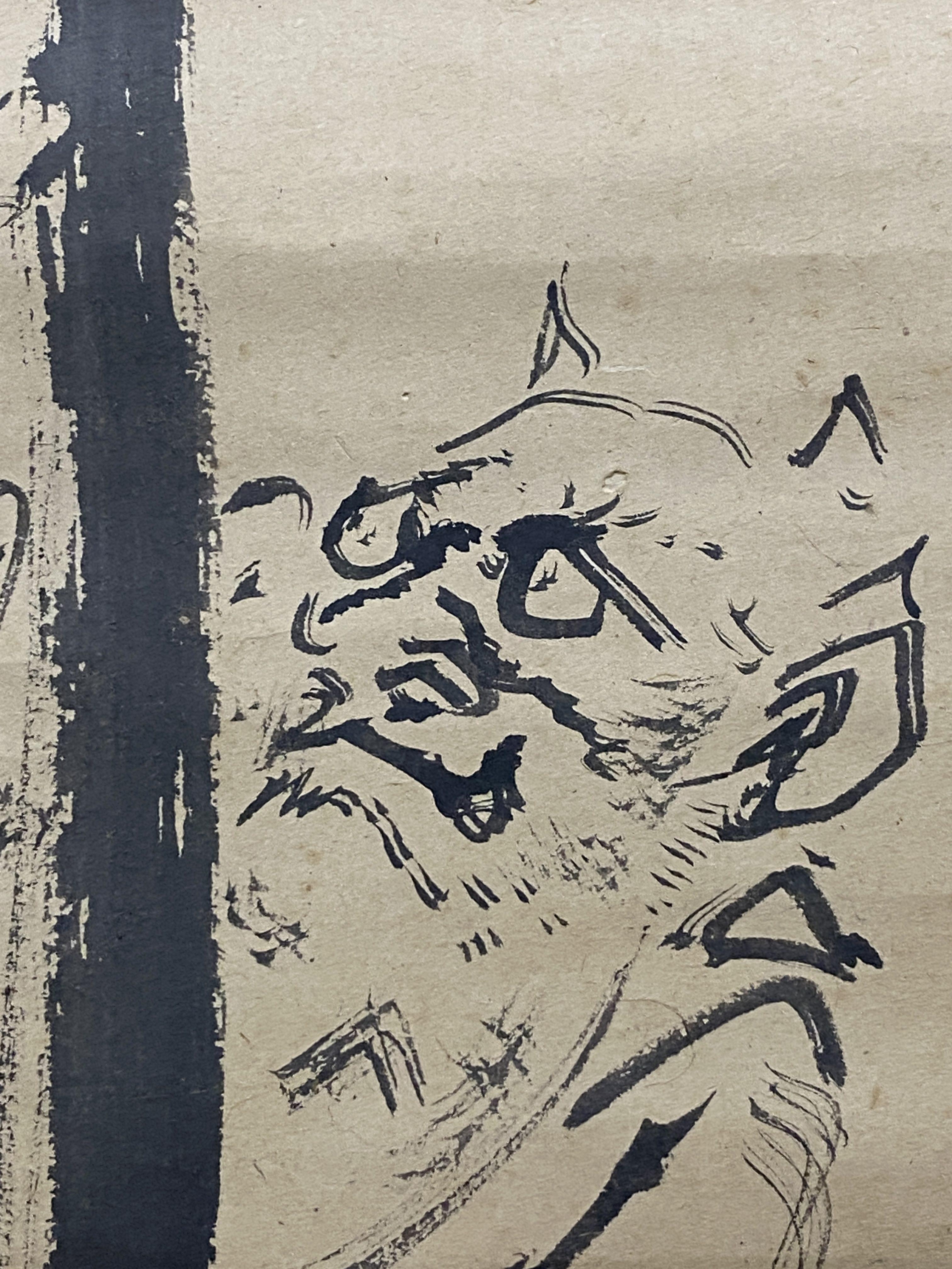 川端玉章、江村隆章 合作 鬼と三味線図
