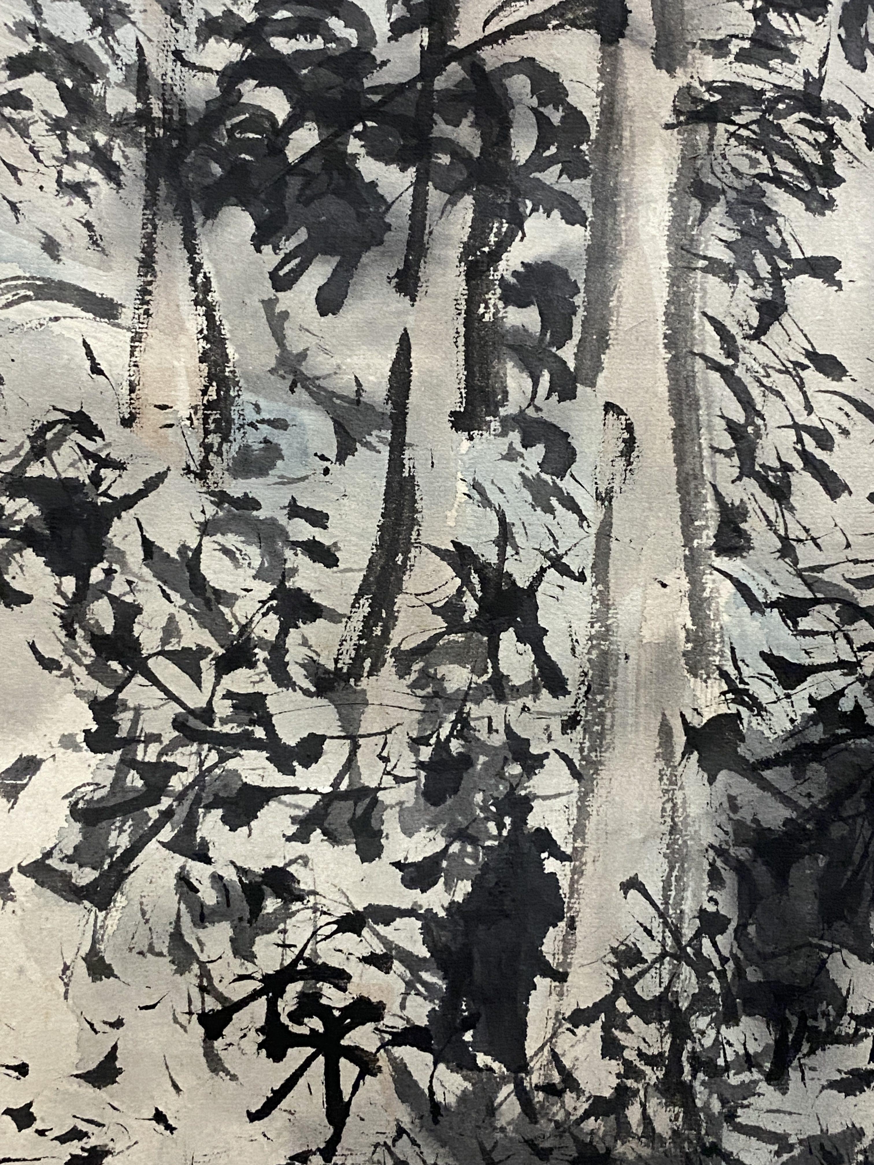 高久靄厓 瀑下漁樵図