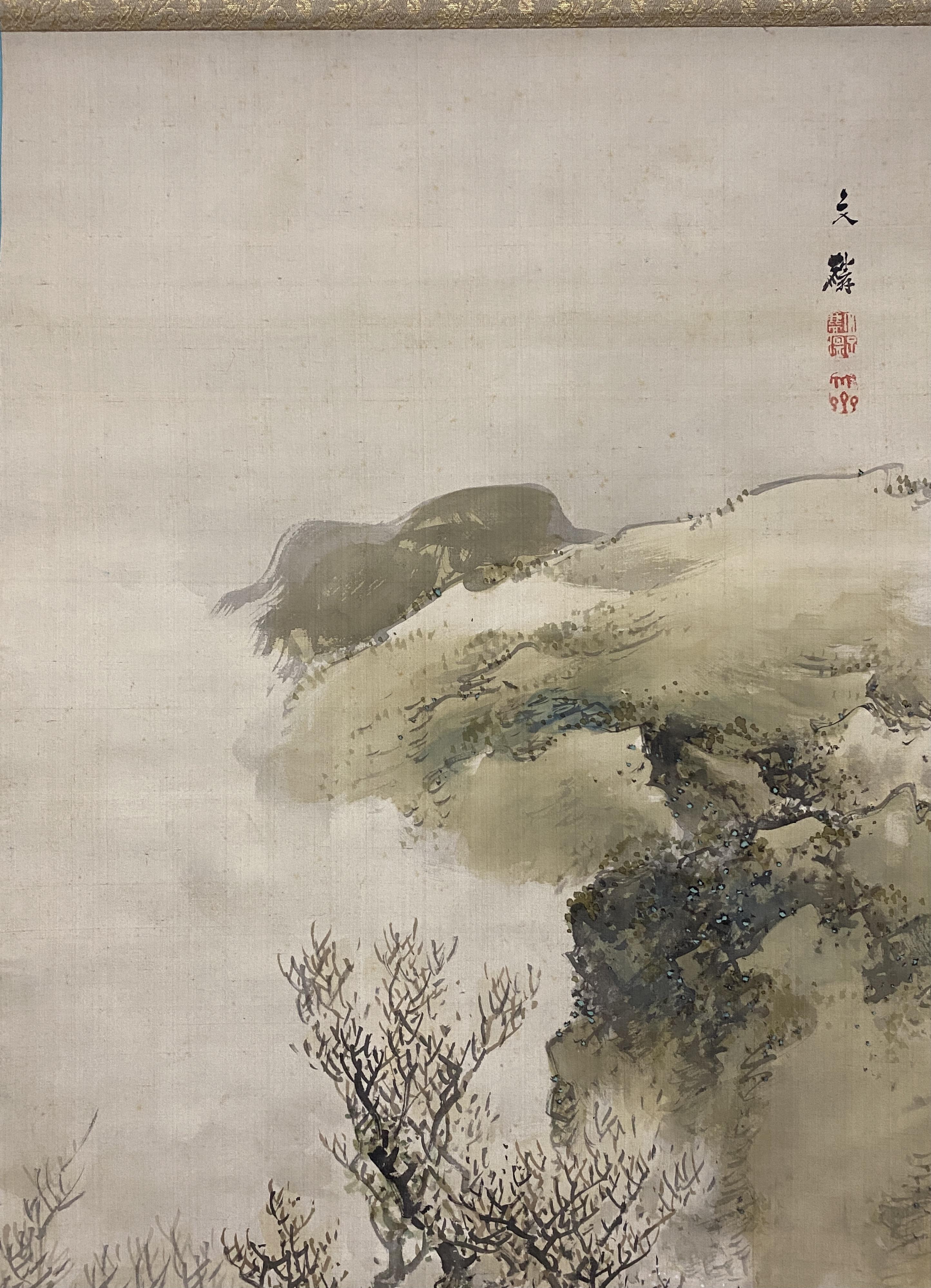 塩川文麟 梅花書屋図