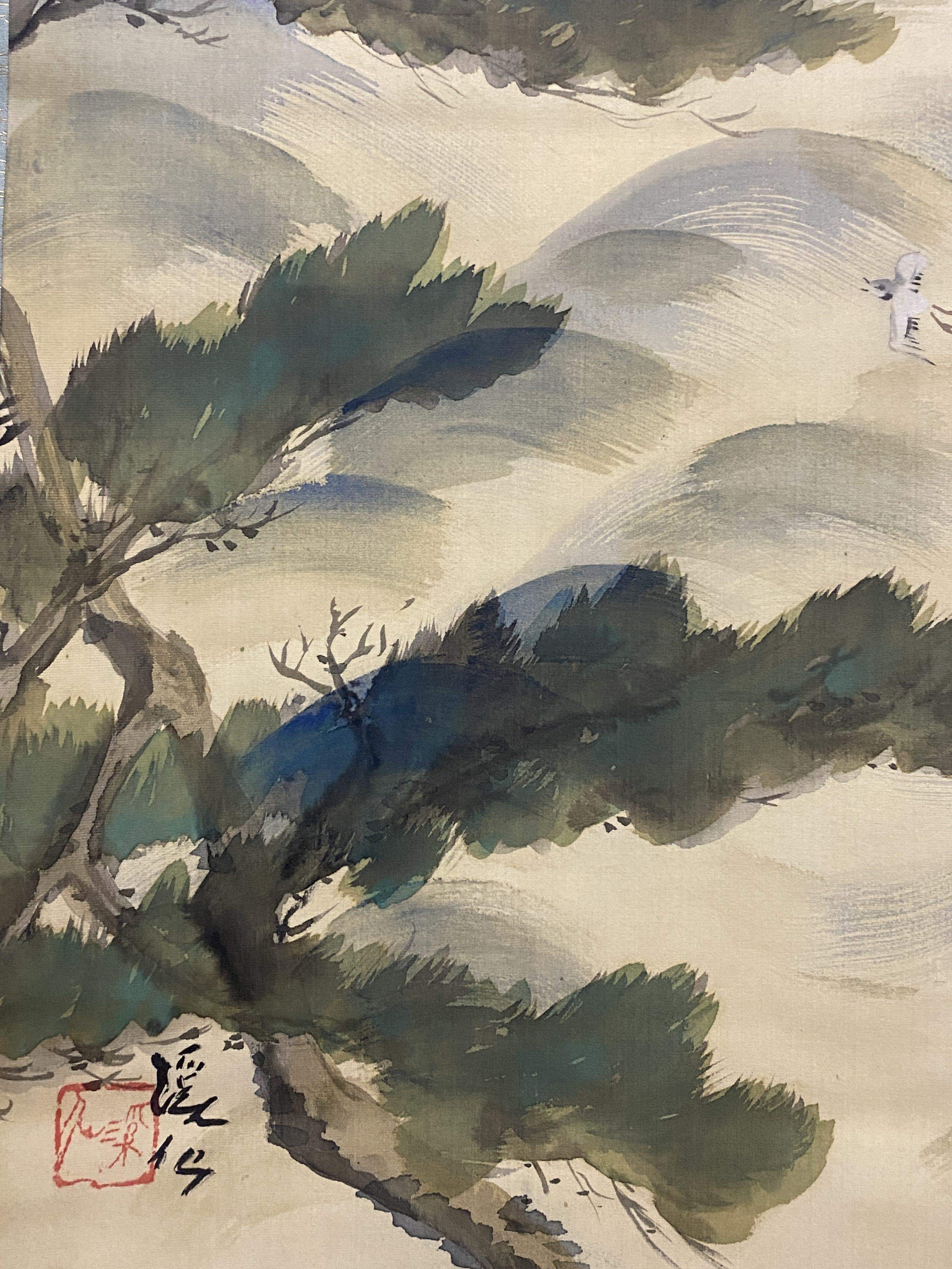 冨田渓仙 松尓千鳥図