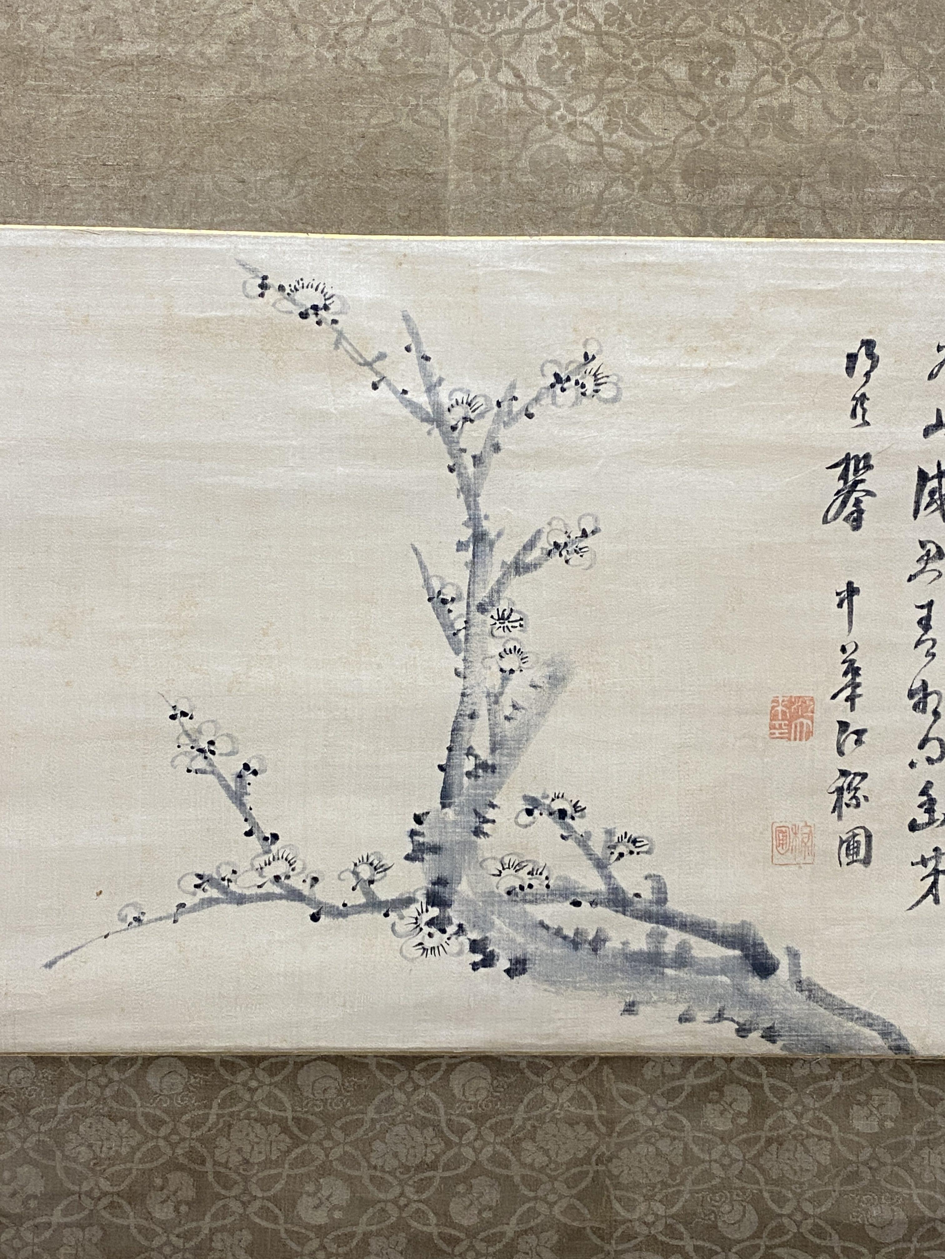 江稼圃筆 墨梅図