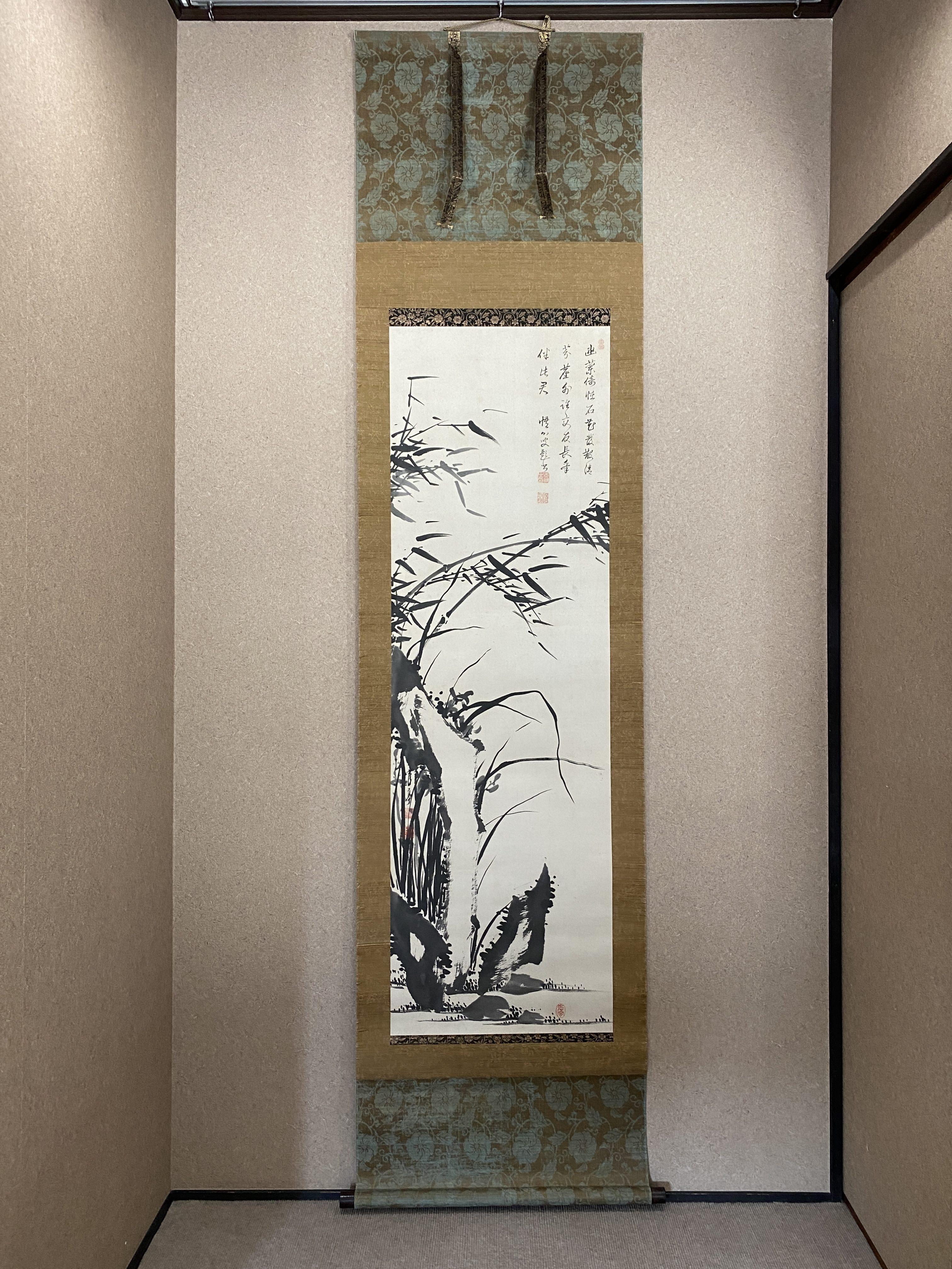 鶴亭(海眼浄光) 岩蘭図