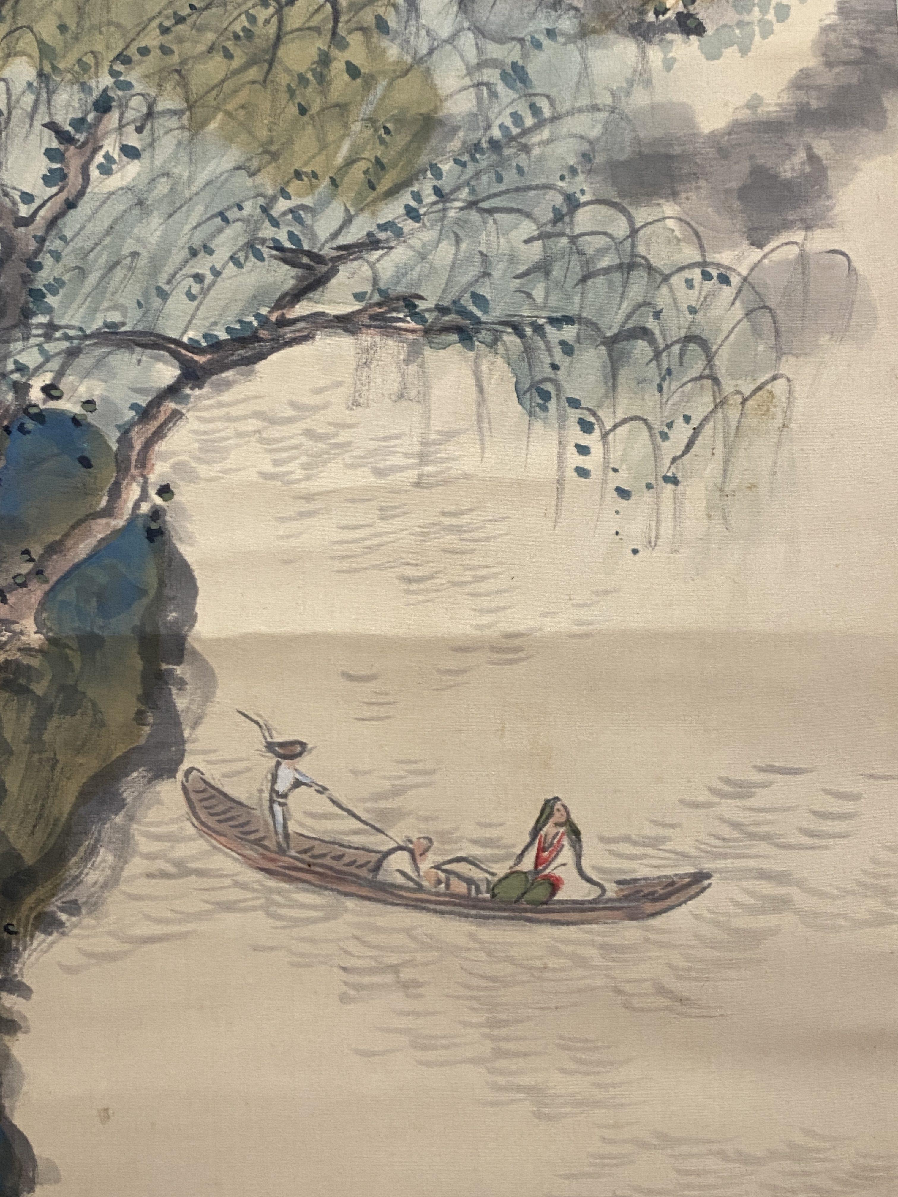 白倉二峰(嘉入)筆 青緑山水(帰去来)図