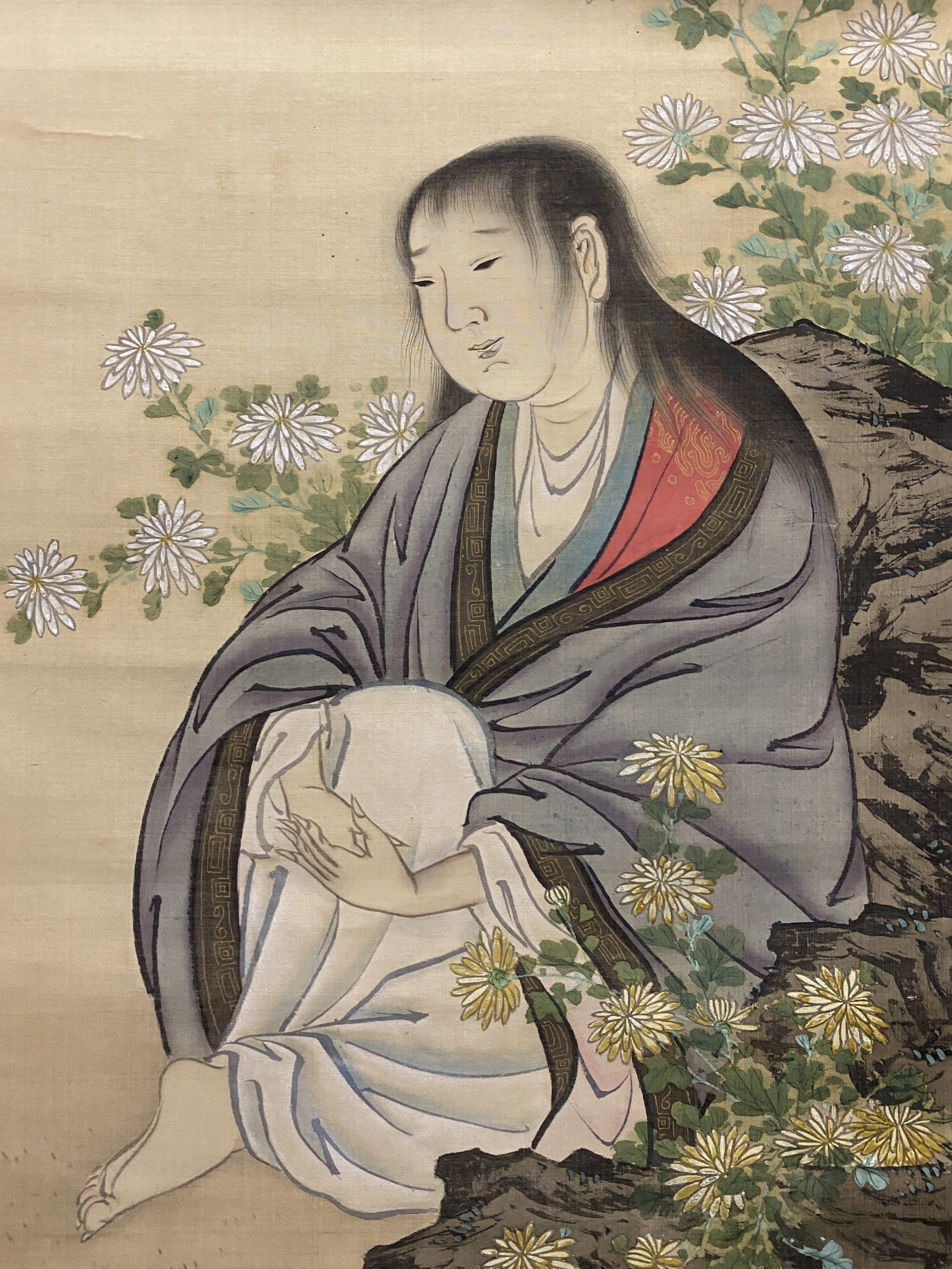 森周峰 菊慈童図